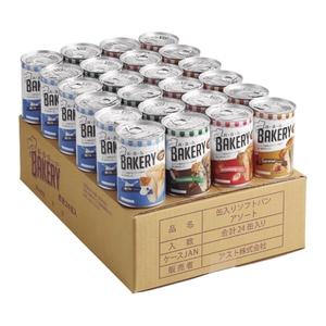 アスト株式会社 新・食・缶ベーカリー 24缶アソートセット(イチゴ、ミルク、チョコレート、キャラメル 各6缶)