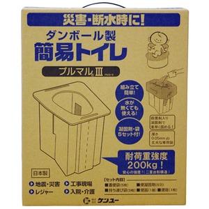 ケンユー プルマルIII PM3-5