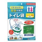 ケンユー ベンリー袋R(3枚入り) 3RBI-60 携帯トイレ