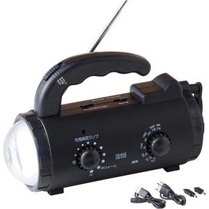 SUNWAY(サンウェイ) 多機能ラジオライト PL-164