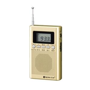 STERLING CLUB(スターリングクラブ) デジタルポケットラジオ 6485