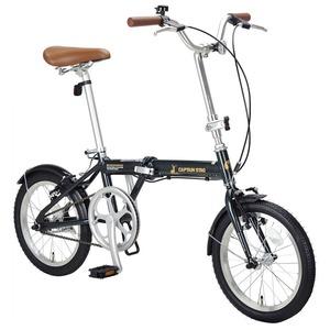 キャプテンスタッグ(CAPTAIN STAG) AL-FDB161 軽量折りたたみ自転車 アルミフレーム 約10kg YG-1201 16インチ折りたたみ自転車
