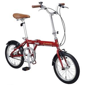 【送料無料】キャプテンスタッグ(CAPTAIN STAG) AL-FDB161 軽量折りたたみ自転車 アルミフレーム 約10kg 16インチ レッド YG-1203