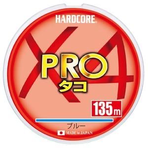 デュエル(DUEL) HARDCORE X4 PRO タコ(ハードコア X4 プロ タコ) 135m 4.0号 ブルー H3916-B