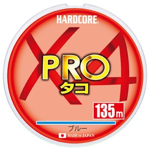 デュエル(DUEL) HARDCORE X4 PRO タコ(ハードコア X4 プロ タコ) 135m H3916-B