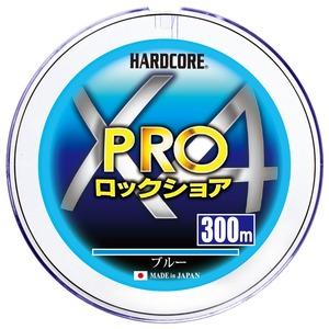 デュエル(DUEL) HARDCORE X4 PRO ロックショア(ハードコア X4 プロ ロックショア) 300m H3919-B 道糸200m以上
