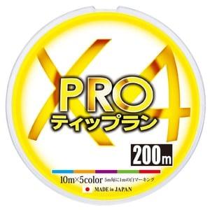 デュエル(DUEL) HARDCORE X4 PRO ティップラン(ハードコア X4 プロ ティップラン) 200m H3925