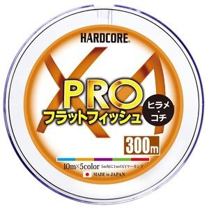 デュエル(DUEL) HARDCORE X4 PRO(ハードコア X4 プロ) フラットフィッシュ 300m H3927