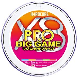 デュエル(DUEL) HARDCORE X8 PRO((ハードコア X8 プロ) BIG GAME 300m H3947