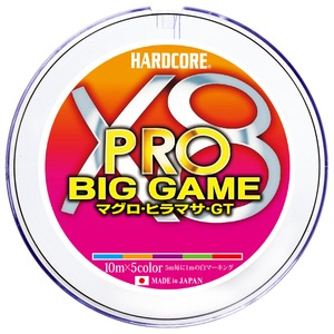 デュエル(DUEL) HARDCORE X8 PRO((ハードコア X8 プロ) BIG GAME 300m H3947 道糸200m以上