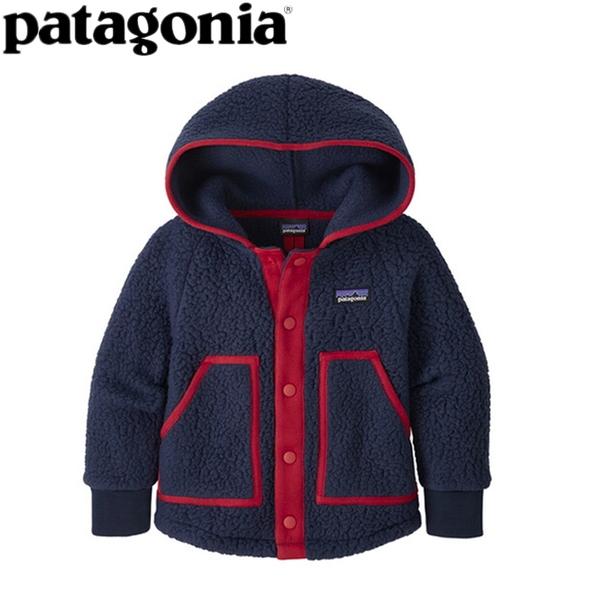 パタゴニア(patagonia) Baby Retro Pile Jacket(ベビー レトロ パイル ジャケット) 61146 ジャケット(ジュニア・キッズ・ベビー)