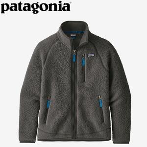 パタゴニア(patagonia) Boy's Retro Pile Jacket(ボーイズ レトロ パイル ジャケット) 65411