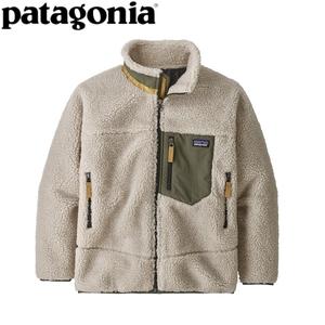 パタゴニア(patagonia) Kid's Retro-X Jacket(キッズ レトロX ジャケット) 65625