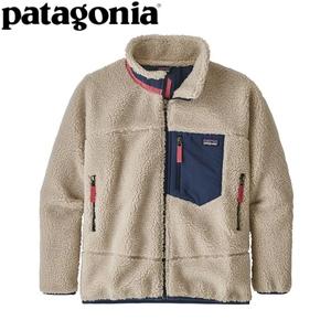 パタゴニア(patagonia) Boys' Retro-X Jacket(キッズ レトロX ジャケット) 65625
