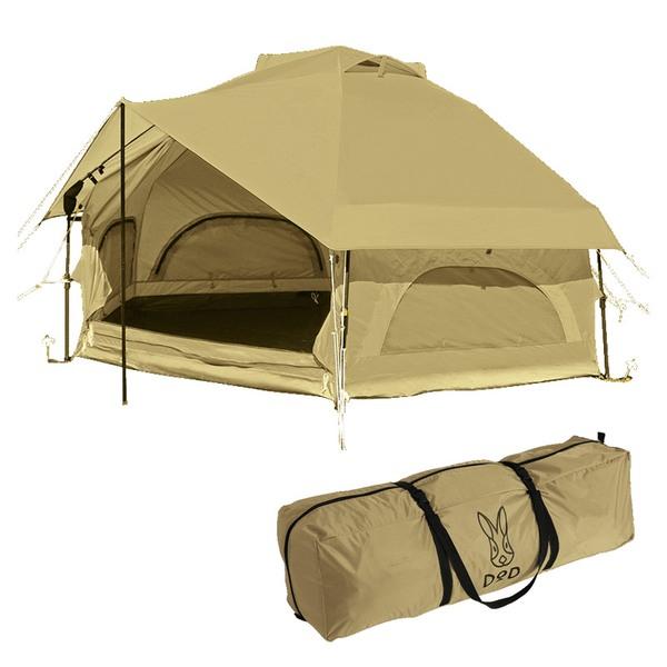 DOD(ディーオーディー) キノコテント T4-610-BG ファミリードームテント