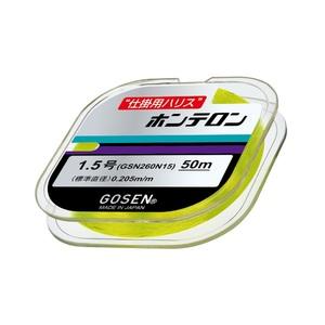 ゴーセン(GOSEN) ホンテロン 50m GSN260YG25