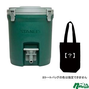 STANLEY(スタンレー) ウォータージャグ【トートバッグ プレゼントキャンペーン】 2773227+9934206