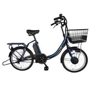 【送料無料】カイホウ(KAIHOU) SUISUI Sunny スモール20インチ電動アシスト折畳自転車【クレジットカード決済のみ】 20インチ DN(ダークネイビー) BM-TZ500-DN