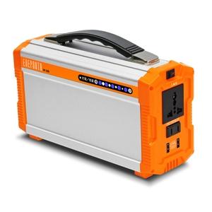 クマザキエイム ポータブル蓄電池(ENEPORTA エネポルタ) EP-200 ラジオライト&防災用電気機器