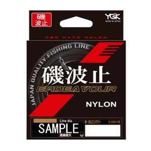 YGKよつあみ 磯・波止 ENDEAVOUR(エンデバー) 150m