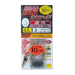 がまかつ(Gamakatsu) 糸付 競技カワハギ 速攻 10cm 30本 FK145 4号-2 60143