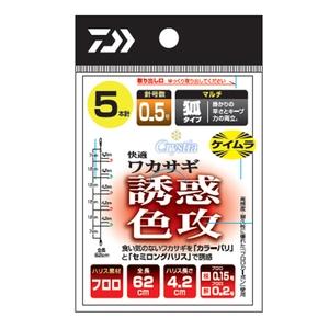 ダイワ(Daiwa) 快適ワカサギKC(ケイムラカラー) 誘惑色攻・マルチ 7-1.5 07348219