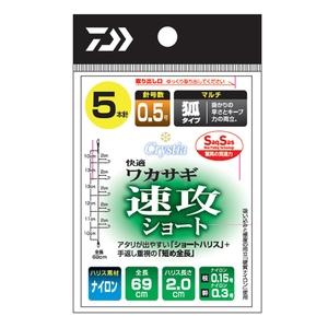ダイワ(Daiwa) 快適ワカサギSS(サクサス) 速攻ショート・マルチ 07348232