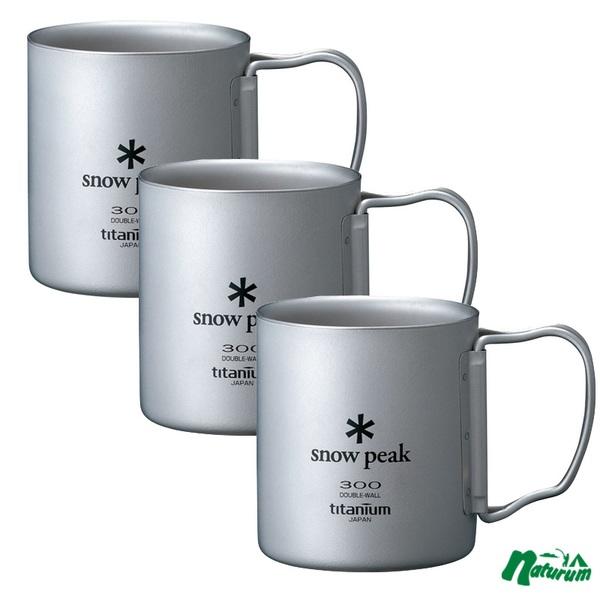 スノーピーク(snow peak) チタンダブルマグ 300 フォールディングハンドル×3【3点セット】 MG-052FHR チタン製マグカップ