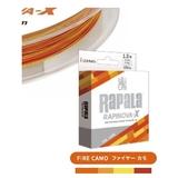 Rapala(ラパラ) ラピノヴァX カモカラー 150m RLX150M06FC オールラウンドPEライン