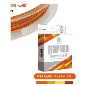Rapala(ラパラ) ラピノヴァX カモカラー 150m RLX150M02FC