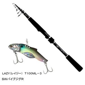ダイワ(Daiwa) LAZY(レイジー) T100ML-3&SWバイブジグR【お得な2点セット】