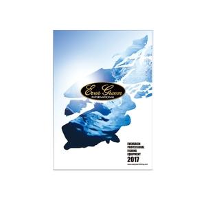 エバーグリーン(EVERGREEN) エバーグリーン2017総合カタログ(バス&ソルト) 5751019