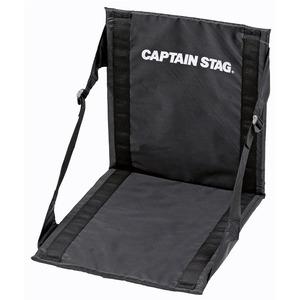 キャプテンスタッグ(CAPTAIN STAG) グラシア FDチェア・マット UB-3054