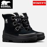 SOREL(ソレル) ティボリ IV Women's NL3425 ウィンターブーツ