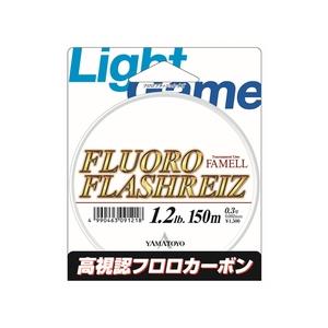 ヤマトヨテグス(YAMATOYO) フロロフ ラッシュレイズ 150m