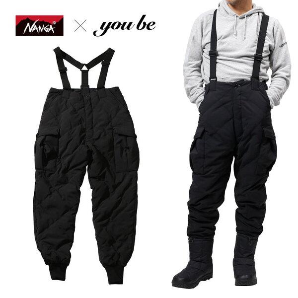ナンガ(NANGA) 【 NANGA×you beコラボ企画】DOWN CARGO PANTS(ダウン カーゴ パンツ) NMNDZF1 フィッシングパンツ