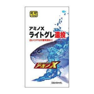 ダイワ(Daiwa) アミノX ライトグレ遠投 07352023