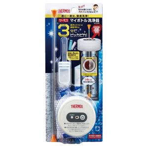 サーモス(THERMOS) マイボトル洗浄器 YWB02100