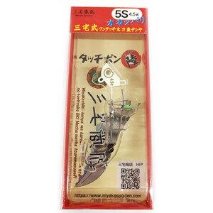 三宅商店 タッチポン陸(おか) タチウオ用ハードルアー