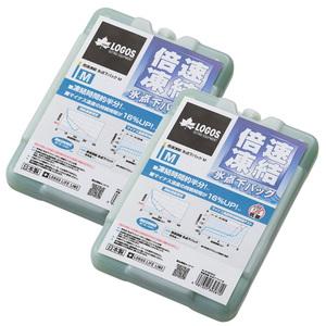 ロゴス(LOGOS) 倍速凍結・氷点下パックM×2【お買い得2点セット】 R16AF020 保冷剤