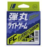 弾丸 ライトゲーム FC フロロカーボン 100m 0.5号/2lb クリア