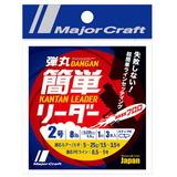メジャークラフト 弾丸 簡単リーダー 1m DLK 0.8/3lb オールラウンドショックリーダー