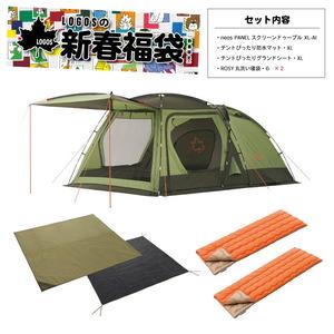 ロゴス(LOGOS) neosドゥーブル 2020年ロゴス福袋 R11AI015 ファミリードームテント