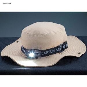 キャプテンスタッグ(CAPTAIN STAG) シンプルLEDヘッドライト UK-4058