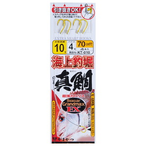 がまかつ(Gamakatsu) 糸付 海上釣堀(真鯛70cm付) KT010 11655-9-3-07 糸付き針