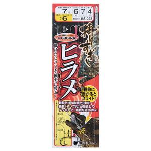 がまかつ(Gamakatsu) 掛りすぎヒラメ仕掛 HS028 42306-6-6