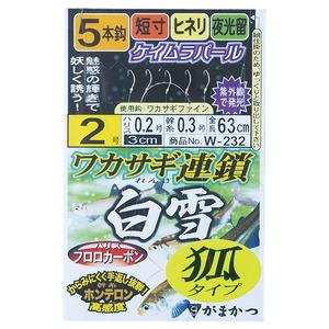 がまかつ(Gamakatsu) ワカサギ連鎖 白雪 7本仕掛(狐タイプ) W233 42311-1-0.2