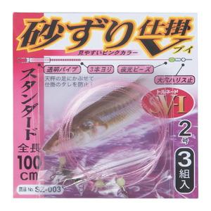 がまかつ(Gamakatsu) 砂ずり仕掛 V SZ003 ロング 42323-2-0