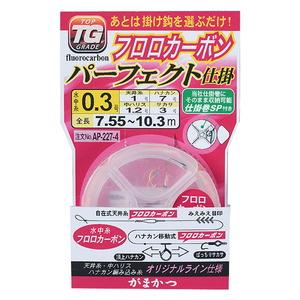 がまかつ(Gamakatsu) 鮎フロロカーボンパーフェクト仕掛 AP227 No.5 42340-7.5-0.4