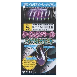 がまかつ(Gamakatsu) ケイムラパールハゲ皮サビキ S151 42344-6-1
